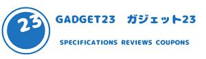 ガジェット23(gad23.com)